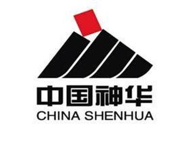 中国神华跌近2% 内地煤炭库存高企