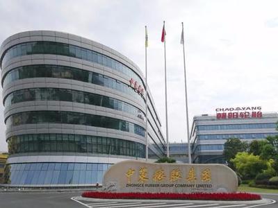 中策集团再沽售郑州银行套现约4999.5万