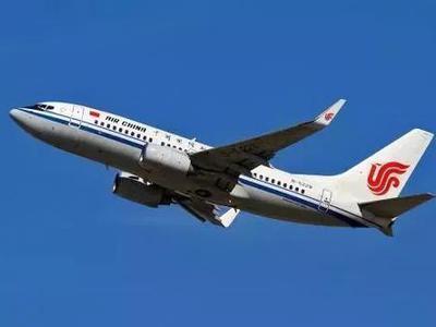 航空股续涨 中国国航走高逾3%东航扬逾1%