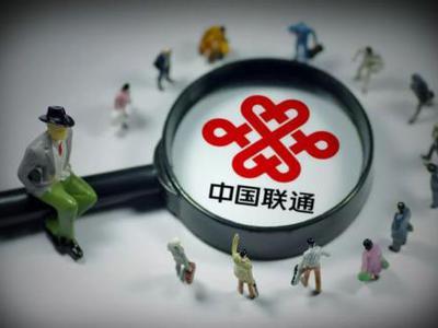中国联通升逾10% 创1个月新高