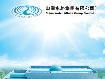 中国水务7月31日回购8万股 耗资55万港币