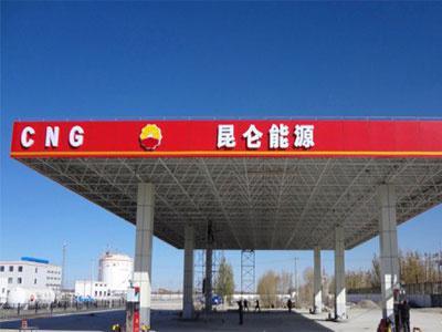 昆仑能源升近8% 报5.77港元