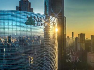 中泰国际:雅居乐6月预售金额148.9亿元 按年升20%