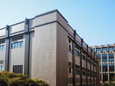 复宏汉霖逆市涨逾10% 就新增4台生物反应器备案