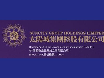 太阳城集团跌近9% 报0.92港元