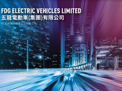 五龙电动车就贵州长江汽车有限公司之出资调整
