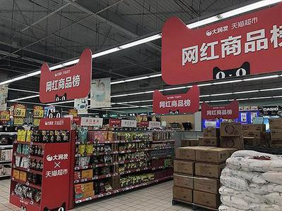 国泰君安(香港):高鑫零售给予收集评级 目标价14港元