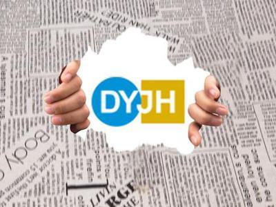 DYNAM JAPAN8月13日回购6万股 耗资49万港币