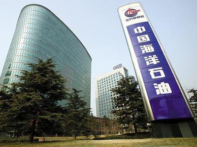 国君(香港):中国海洋石油评级为收集 目标价8.3港元