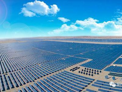 阳光能源跌逾7% 领跌光伏概念