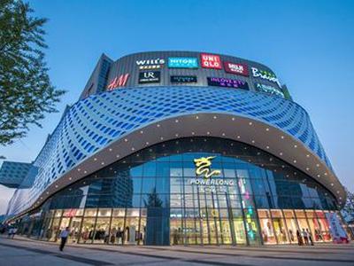 国君(香港):宝龙商业首予收集评级 目标价29.80港元