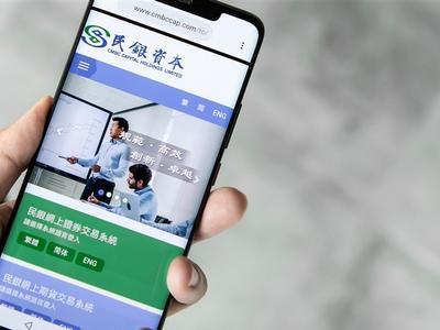 民银资本回购31万股 涉资4.06万元
