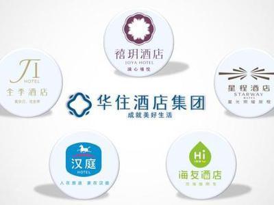 中信证券:华住集团维持增持评级 给予目标价366港元