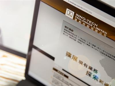 广东21日新增2例本土确诊病例