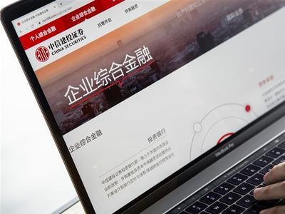 交银国际:中信建投维持买入评级 目标价15.70港元