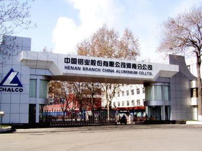 中国铝业涨近9% 美银证券上调其目标价42%至3港元