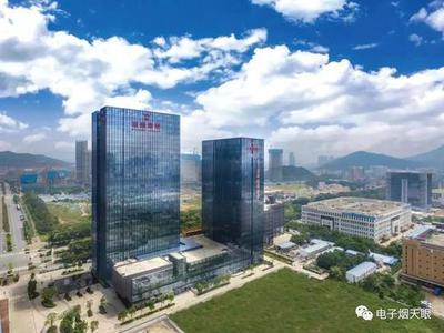 中国波顿暴涨50% 领涨电子烟概念股