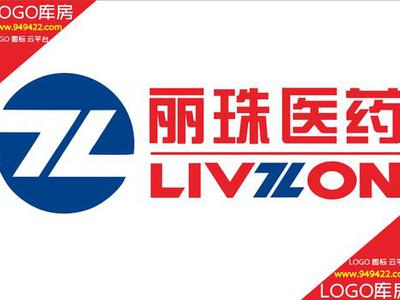 交银国际:丽珠医药重申买入评级 目标价43港元
