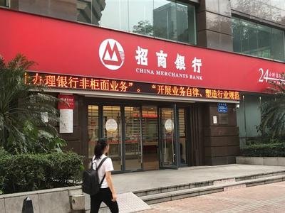 交银国际:经济复苏和流动性趋紧利好银行业 首选买入招行