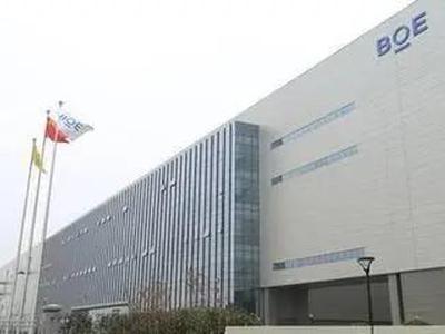 京东方精电因购股权获行使 发行7万股