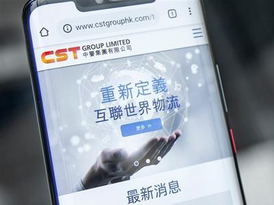 中誉集团高开15% 现报2.07港元