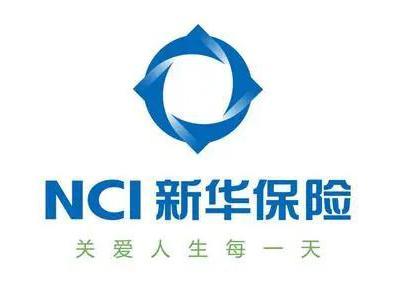 招商证券(香港):新华保险维持买入评级 目标价40.7港元