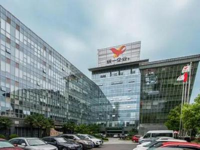 招商证券(香港):统一企业维持中性评级 目标价10港元