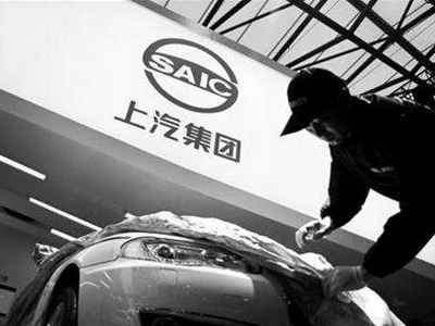 上汽集团销量增速再垫底 电动车大卖为何仍被投资者抛弃?