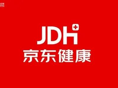 中金:首予京东健康跑赢行业评级 目标价102.4港元