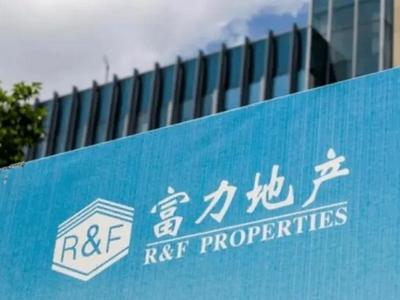 里昂:富力获大股东80亿元资金支持 维持买入评级