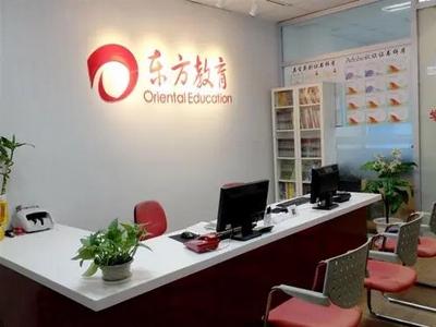 福建省三明市三元区:辖区幼儿园、小学继续暂缓入学至9月30日