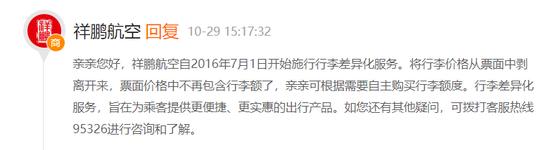 """必赢棋 - 供电监督员架起农村脱贫""""连心桥"""""""
