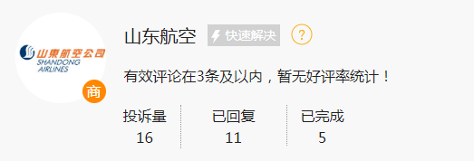 1元送38彩金网站-中断互联网可重新激活WannaCry勒索软件