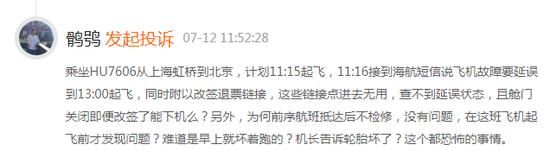 领彩金平台-春节收假康复指南