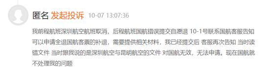 「丽景湾app下载」继周杰伦后,林俊杰新歌也要来了!他的商业版图如何?