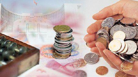 任泽平:中国货币政策工具箱及操作空间