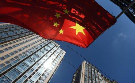 杨伟民牵头权威报告:如何把握十四五规划的大逻辑?