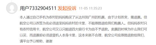 2019微信群发送彩金平台 瑞虎7 SPORT 上市,东风悦达起亚KX7哭了一夜