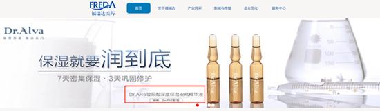 「大发手机下载」网友建议取消县级气象局 中国气象局:暂无考虑