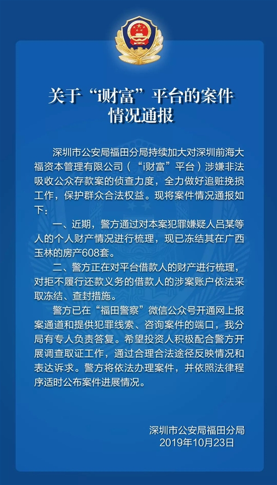 高博亚洲国际线上娱乐_王子文对陈赫做了什么?陈赫竟忍不住狂咽口水!