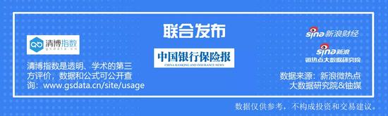 纬来官网_桂林:造成两辅警殉职的肇事司机被批准逮捕