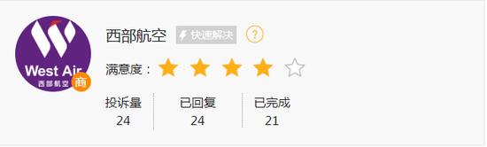 「澳门赌钱投资」刘永好:雷军多次点赞武汉营商环境,我在光谷扩大投资20多亿元