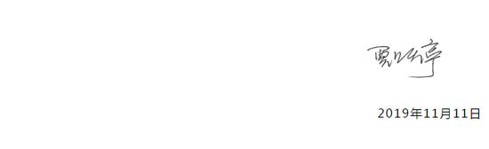 """黑彩机器卖多少钱·海宁皮城7.4亿资产收购""""灯下黑"""" 巨额资金缺口何解"""