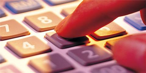 贾康:财政投资支出绩效综合评价框架思路(上)