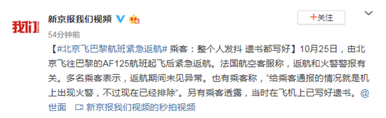 申博体育推荐·两会日程过半,习近平总书记和中央政治局常委们去了哪些团组