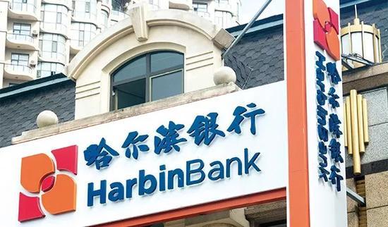 哈尔滨银行存款下滑盈利能力倒退 明天系暂未离场