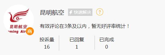 正点游戏官网app,花山镇以党建引领助力精准脱贫