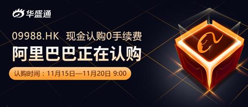 「易彩网手机版」京张高铁沿线将隆起大数据产业带