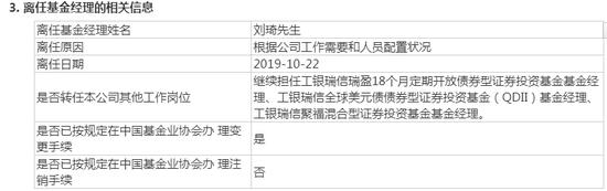 必发对冲第三方平台排名前十,武汉市人大常委原副主任罗长刚:受贿高达2331万余元,锒铛入狱!