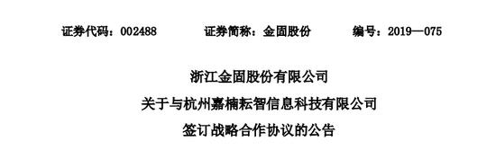 """亚博好用么_社区生鲜品牌""""钱大妈""""获D轮融资 门店超1500家 年销售额70亿"""